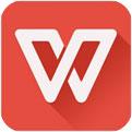WPS Office 2016个人版 10.1官方版
