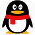<b>腾讯QQ2018 9.0 官方正式版</b>