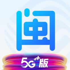 八闽生活苹果版下载