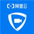 阿里云会议app下载