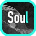 灵魂soul手机版下载