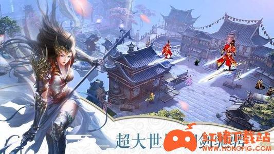 九天剑仙手游最新版下载