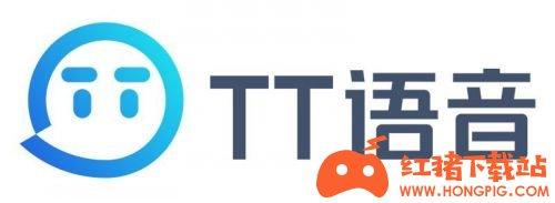 TT语音最新版本手机下载