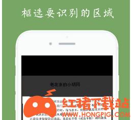 白描证件照app下载