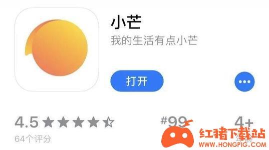 小芒app最新版本下载