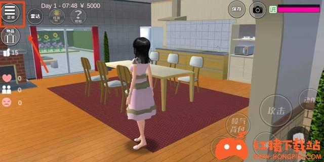 樱花校园模拟器家具版中文下载