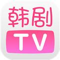 韩剧TV软件安卓版下载