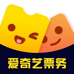 爱奇艺票务app最新官网下载