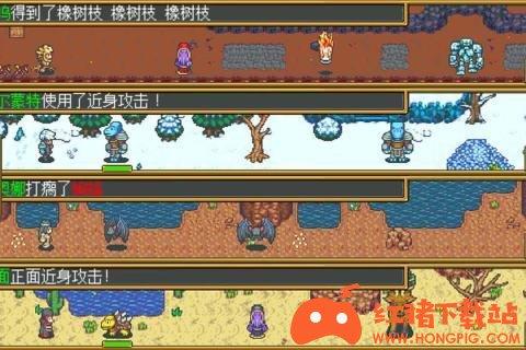 英雄迷宫冒险手游安卓版下载