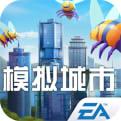 <b>模拟城市我是市长中国版下载</b>