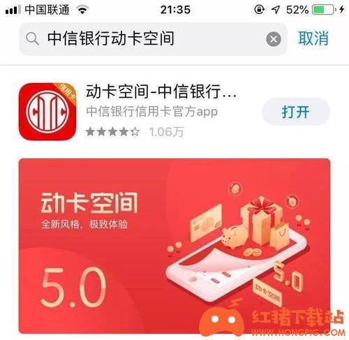 动卡空间app官方版下载