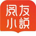 <b>阅友小说官方最新版下载</b>