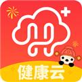上海健康云平台app免费下载