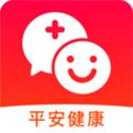 平安健康手机软件下载