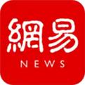 <b>网易新闻2021版下载</b>