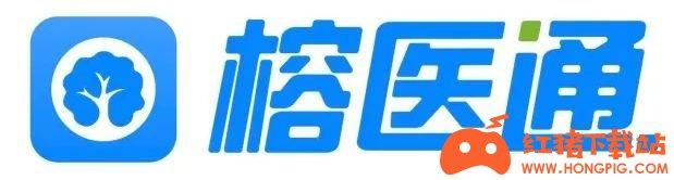 榕医通2021官方平台下载