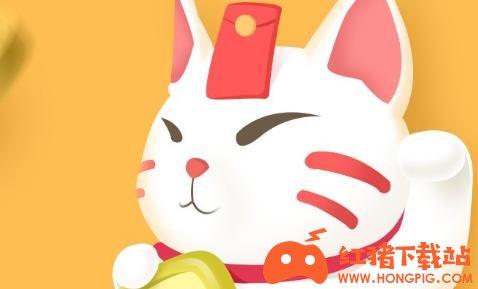 财神养猫红包版