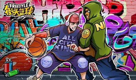 街头篮球全国超级联赛规则详解 玩转SFSA