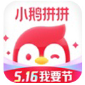 腾讯小鹅拼拼2021新版下载