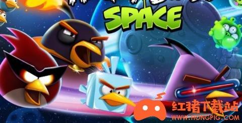 愤怒的小鸟太空版手游