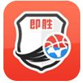 <b>即胜体育2021新版下载</b>