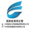 <b>中国电力报app免费版下载</b>