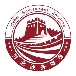 <b>河北健康码app官方平台下载</b>
