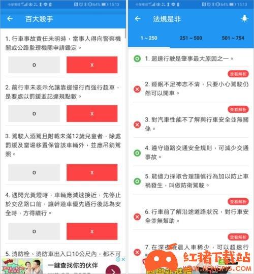 考题宝v1.0.3手机版下载