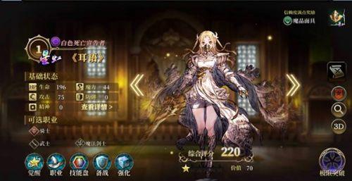 最终幻想勇气启示录官方下载
