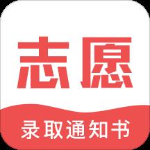 高考志愿填报指南app手机客户端下载