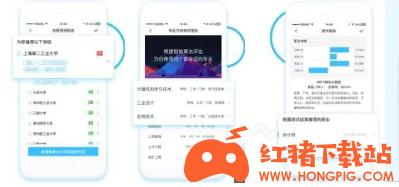学长帮邦app官网下载