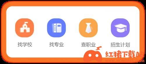 七云志愿app安卓版下载