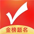 <b>优志愿2021平台官方下载</b>