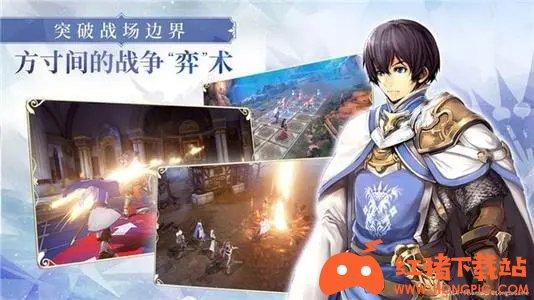 苍之骑士团2最新公测版下载