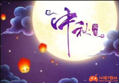 中秋节朋友圈文案 中秋祝福语送家人客户