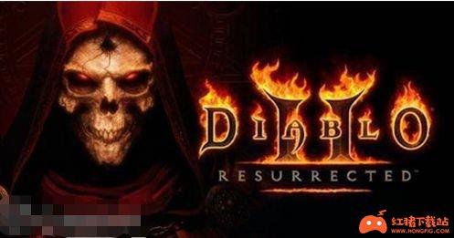 《暗黑破坏神2》重制版是单机游戏吗 不联网能不能玩