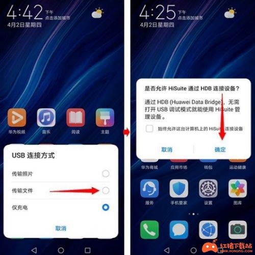 华为手机可以把鸿蒙系统改回安卓系统吗
